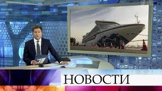 Фото Выпуск новостей в 1200 от 16.02.2020