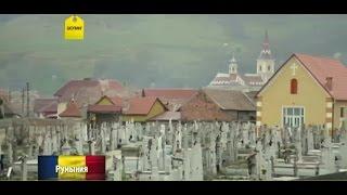 Вампирская Румыния. Орел и Решка. Шопинг(Вампиры, колдуны, прорицатели, ведьмы, оборотни - все они есть в Румынии. По крайней мере, так обещают рекламн..., 2016-05-23T09:04:42.000Z)