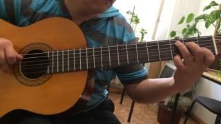 """Красивая мелодия на гитаре - """"Дождь"""" видео урок"""
