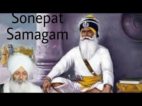 Dhan-Dhan-Baba-Deep-Singh-Ji-Bhai-Guriqbal-Singh-Ji-Bibi-Kaulan-Ji-Sonepa