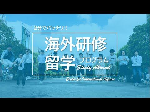 経済 大学 名古屋