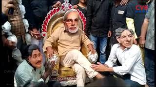 Visakha TDP Leaders Protest Against Modi Guntur Tour | Modi Go Back | CVR NEWS