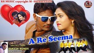 A RE SEEMA | ए रे सीमा | HD New Nagpuri Song 2017 | Singer- Raju