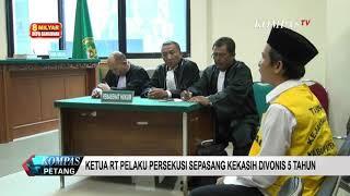 Video Ketua RT yang Persekusi 2 Sejoli di Cikupa Divonis 5 Tahun download MP3, 3GP, MP4, WEBM, AVI, FLV Mei 2018