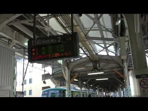 JR五反田駅 東急池上線へ乗り換え