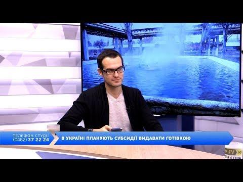 DumskayaTV: День на Думській. Станіслав Драганов, 17.01.2019