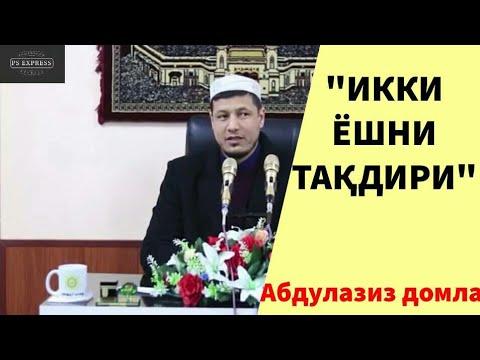 Download Abdulaziz domla / Ikki yoshning tagdiri