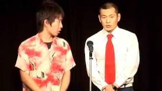 仁井田一郎 - JapaneseClass.jp