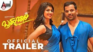 Bramhachari 2K Trailer Sathish Ninasam Aditi Prabhudeva Dharma Vish Uday K Mehta