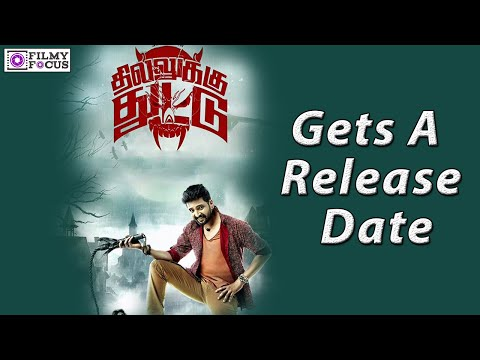 Santhanam's Dhillukku Thuttu Tamil Movie Gets A Release Date - Filmyfocus.com
