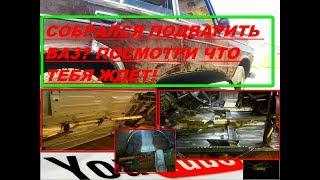 видео Ремонт крыла ВАЗ 2107 в СПб