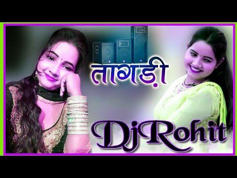 Chan Chan Bole Meri Tagdi { Dholki Mix }