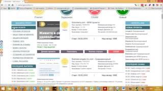 хайп мониторинг iqmonitor.ru рефбек 100% , Страховка вкладов(http://www.iqmonitor.ru/ хайп мониторинг iqmonitor.ru рефбек 100% , Страховка вкладов., 2016-06-17T16:27:33.000Z)