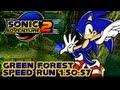Sonic Adventure 2 HD - Green Forest Speedrun - 1:50:57 & Contest