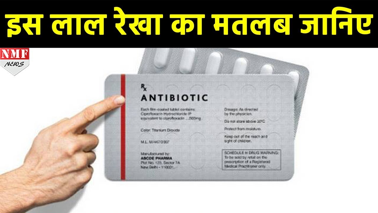 Longifene DS Tablets review in Hindi Best Antiallergic