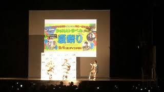 DeNAトラベルの夏祭り みやぞん ANZEN漫才 旅行あるあるの歌.