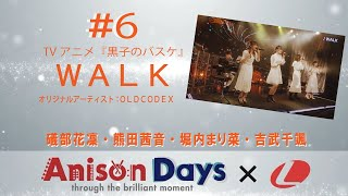【Anison Days × L】#6「WALK」(Cover)