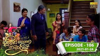 Sihina Genena Kumariye | Episode 106 | 2021-01-24 Thumbnail