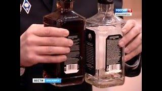 Полицейские рассказали, как распознать поддельный алкоголь