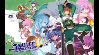 Rance Series - Quick Start Guide