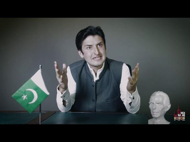 Imran Khan Interview - Final Battle 2018