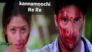 kannamoochi Re Re 1080p HD video Song/Jeyam/Music by R.p.patnaik/Shankar mahadevan