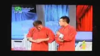Китайский камеди