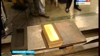Работник Колымского аффинажного завода похитил и спрятал почти 10 килограммовый слиток золота