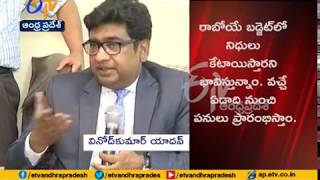 Funds May be Alloted to Amaravati Line in Next Budget | Railway GM Vinod Kumar