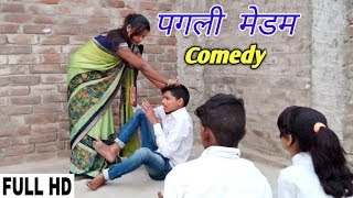 Gambar cover Comedy video | Teacher vs student | part 5 | Fun Friend Indian