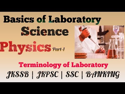 Basics Of Laboratory Science | Terminology Of Laboratory | Most Important Terms Of Physics!