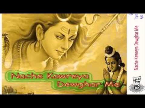 Bhojpuri Kanwar songs 2015 new || Hathi Na Ghora Na Kauno Sawari || Ajit, Tripti Shakya