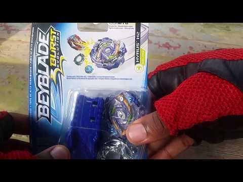 HYRUS H2 UNBOXING!! || BEYBLADE BURST EVOLUTION!