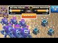 Summoners War  RTA World Arena Season 13  G1 Climb Part ...