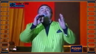 """Aram Asatryan (Արամ Ասատրյան) - Durs ari, Arev es indz hamar, Sireci /10 Տարի բեմում """"1999թ""""."""