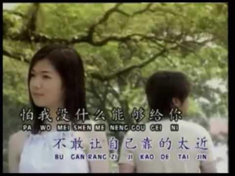 Qing Fei De Yi