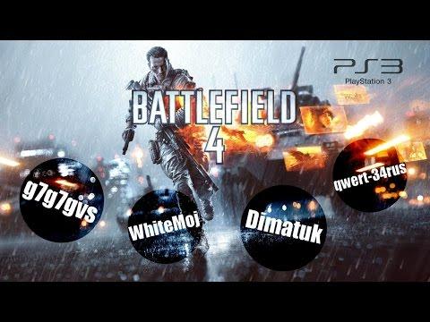 Купить игры Sony Playstation 3 PS3 цены на игры в