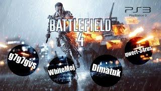 Battlefield 4 : Играем захват и штурм (PlayStation 3)