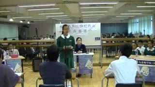 協恩中學第九屆聯校小學辯論邀請賽第一場初賽 Part2