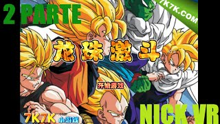 Dragon Ball Fierce Fighting 2.8 | JUEGO COMPLETADO