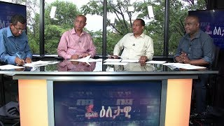 ESAT Eletawi Tue 24 July 2018
