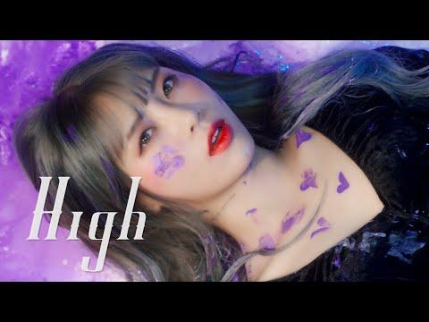 Смотреть клип Leebada - High