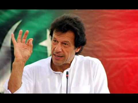 Song Aazma Lay - PTI Song