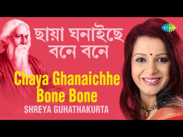 Chaya Ghanaichhe Bone Bone   ছায়া ঘনাইছে বনে বনে   Shreya Guhathakurta   Rabindranath Tagore
