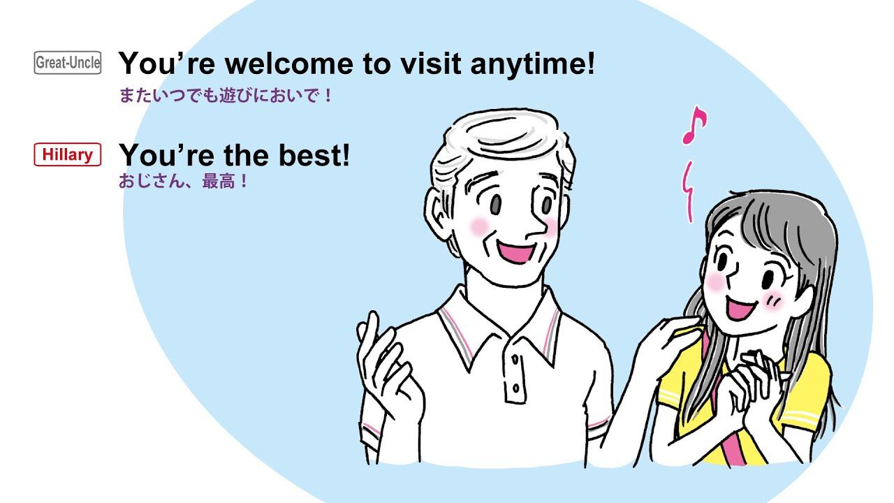 日 また まで 英語 会える