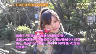 http://ondemand.pigoo.jp/products/detail.php?product_id=25091 「Sch...