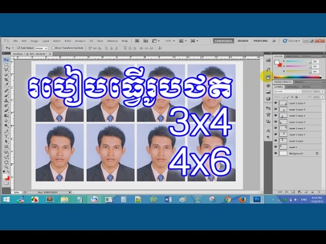 How to make photo 4x6 and 3x4 in Adobe Photoshop CS5