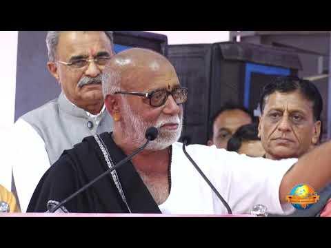 Morari Bapu  Ashirwachan  Paliyad 2019  Balthakar Janmautsav