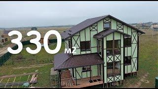 Каркасный дом фахверк 330м2(, 2017-10-10T15:51:38.000Z)