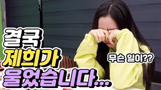 Jehee cries! What happened in her first birthday party? | Clevr TV